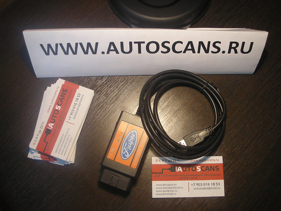 ford scanner formidable usb scan tool