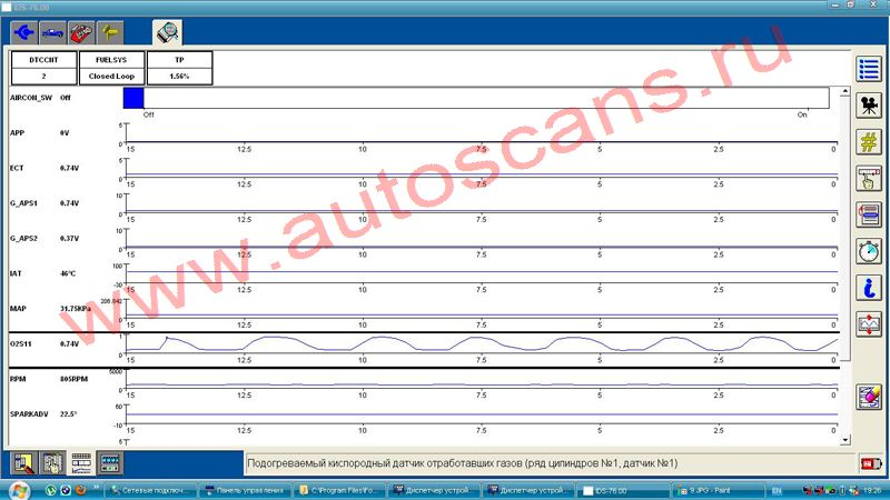 ford vcm ids live data